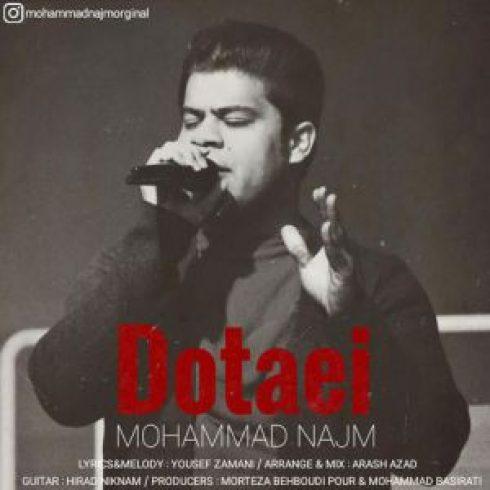 دانلود آهنگ جدید دوتایی از محمد نجم