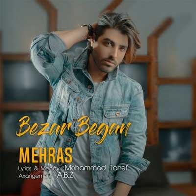 دانلود آهنگ جدید بذار بگن از مهراس
