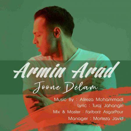 دانلود آهنگ جدید جون دلم از آرمین آراد