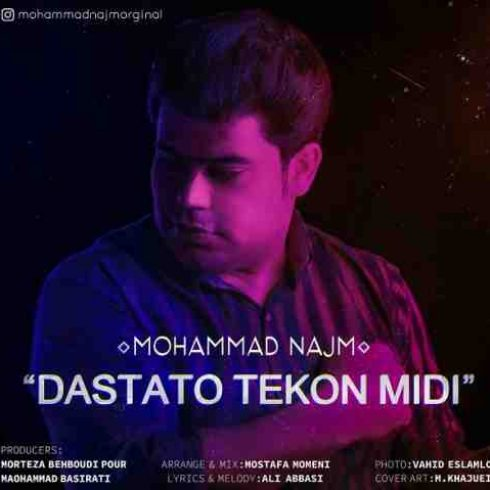 دانلود آهنگ جدید دستاتو تکون میدی از محمد نجم