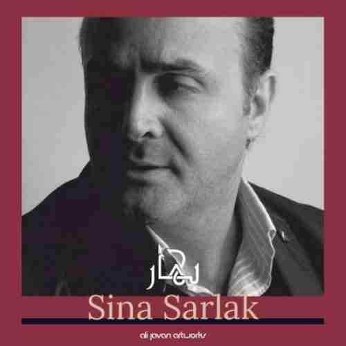دانلود آهنگ جدید بهار از سینا سرلک