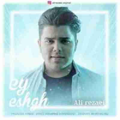 دانلود آهنگ جدید ای عشق از علی رضایی
