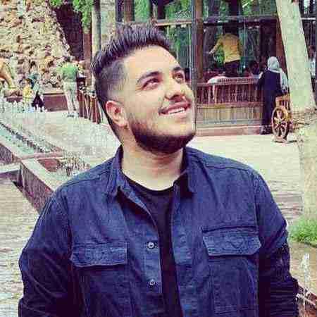 دانلود آهنگ جدید چال گونه از آرون افشار