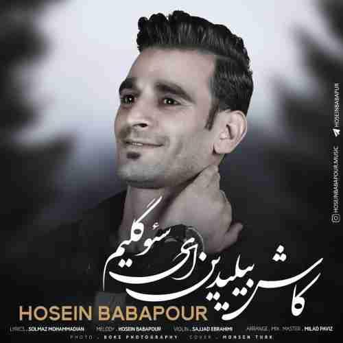 دانلود آهنگ جدید کاش بیلیدین آی سئوگیلیم از حسین باباپور