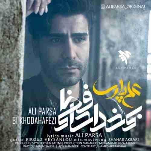 دانلود آهنگ جدید بی خداحافظی از علی پارسا