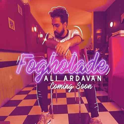 دانلود آهنگ جدید فوق العاده از علی اردوان