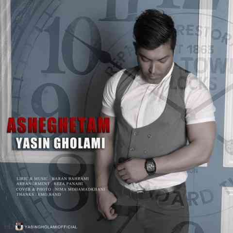 دانلود آهنگ جدید عاشقتم از یاسین غلامی