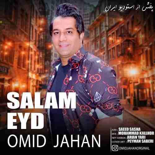 دانلود آهنگ جدید سلام عید از امید جهان