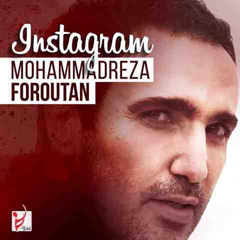 دانلود آهنگ جدید اینستاگرام از محمدرضا فروتن