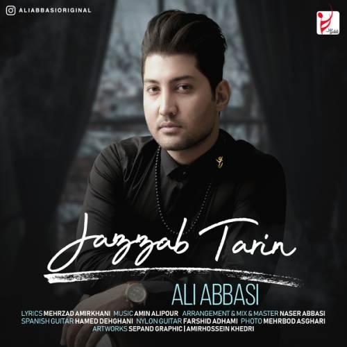 دانلود آهنگ جدید جذابترین از علی عباسی