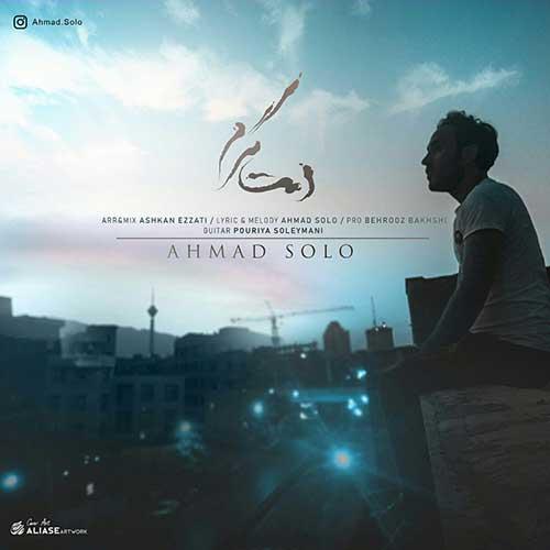 دانلود آهنگ جدید دمت گرم از احمد سلو