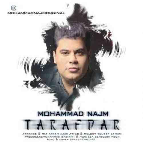 دانلود آهنگ جدید طرفدار از محمد نجم