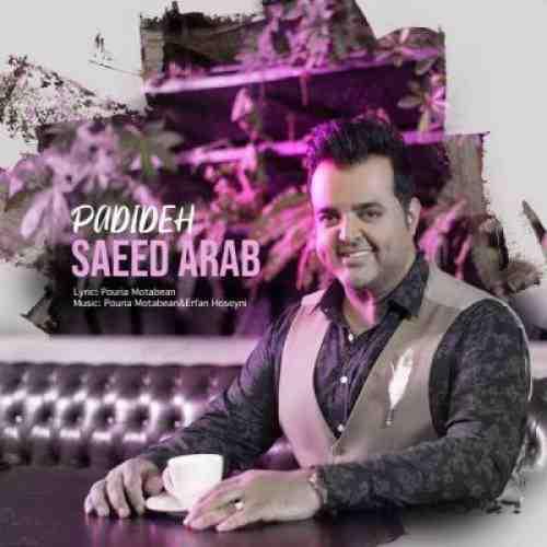 دانلود آهنگ جدید پدیده از سعید عرب