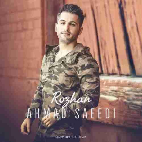 دانلود آهنگ جدید روژان از احمد سعیدی