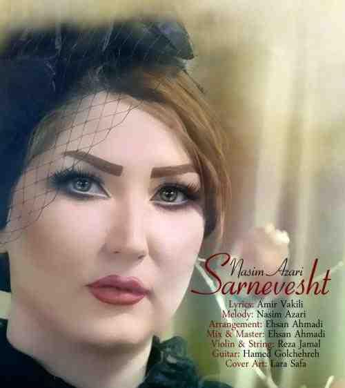 دانلود آهنگ جدید سرنوشت از نسیم آذری