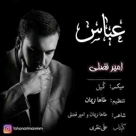 دانلود آهنگ جدید عباس از امیر فضلی