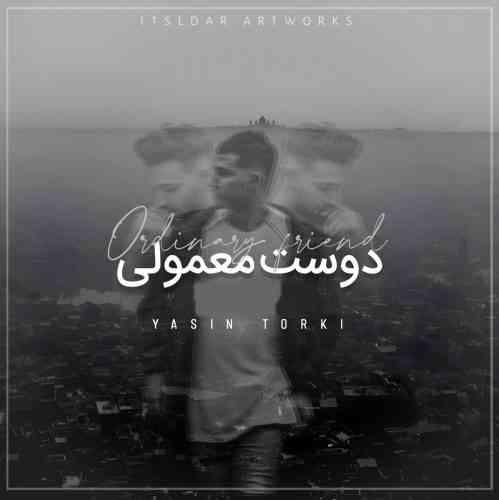 دانلود آهنگ جدید دوست معمولی از یاسین ترکی