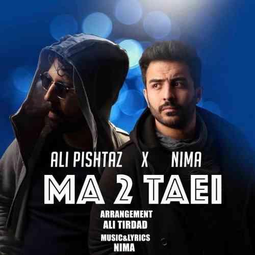 دانلود آهنگ جدید ما دو تایی از علی پیشتاز