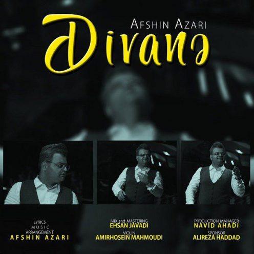دانلود آهنگ جدید دیوانه از افشین آذری