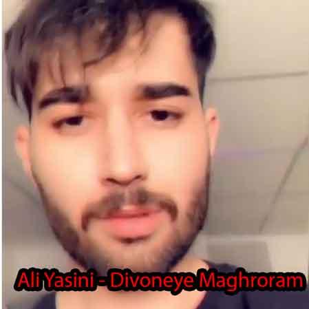 دانلود آهنگ جدید دیوونه مغرورم از علی یاسینی
