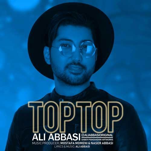 دانلود آهنگ جدید تاپ تاپ از علی عباسی
