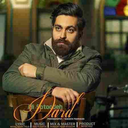 دانلود آهنگ جدید درد از علی ستوده