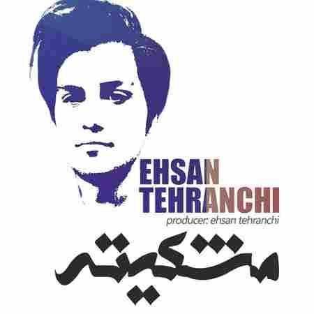 دانلود آهنگ جدید مشکیته از احسان تهرانچی