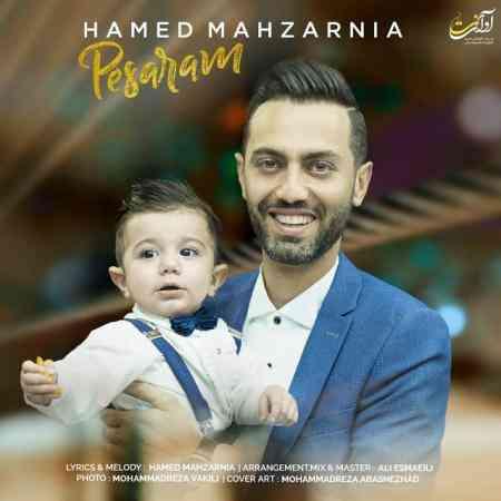 دانلود آهنگ جدید پسرم از حامد محضرنیا