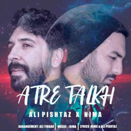 دانلود آهنگ جدید عطر تلخ از علی پیشتاز
