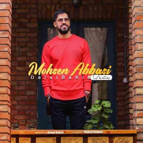 دانلود آهنگ جدید دلت با کیه از محسن عباسی