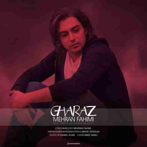 دانلود آهنگ جدید غرض از مهران فهیمی