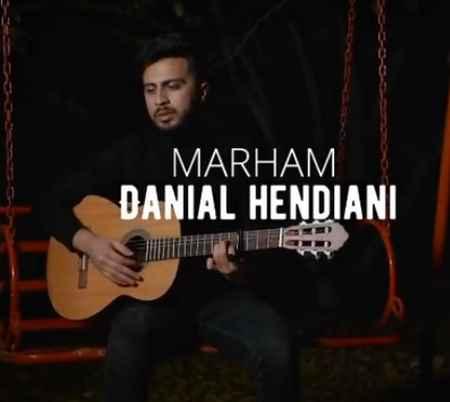 دانلود آهنگ جدید مرهم از دانیال هندیانی