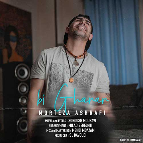 دانلود آهنگ جدید بی قرار از مرتضی اشرفی
