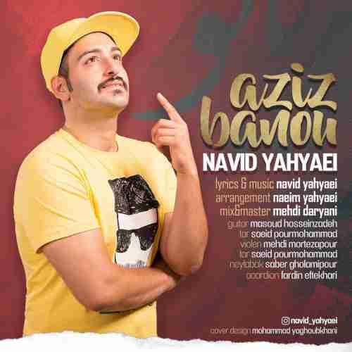 دانلود آهنگ جدید عزیز بانو از نوید یحیایی