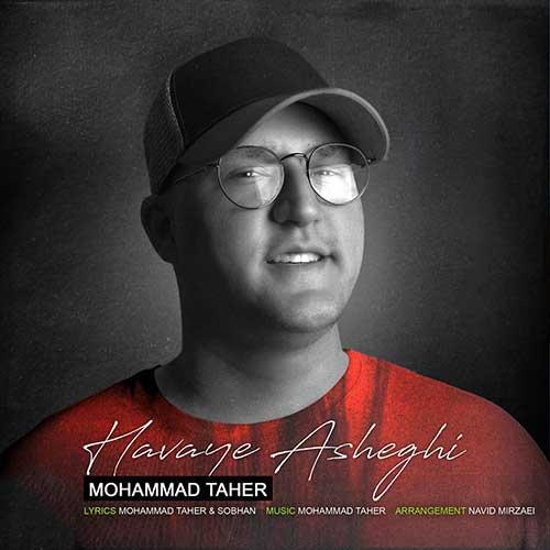 دانلود آهنگ جدید هوای عاشقی از محمد طاهر