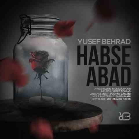 دانلود آهنگ جدید حبس ابد از یوسف بهراد