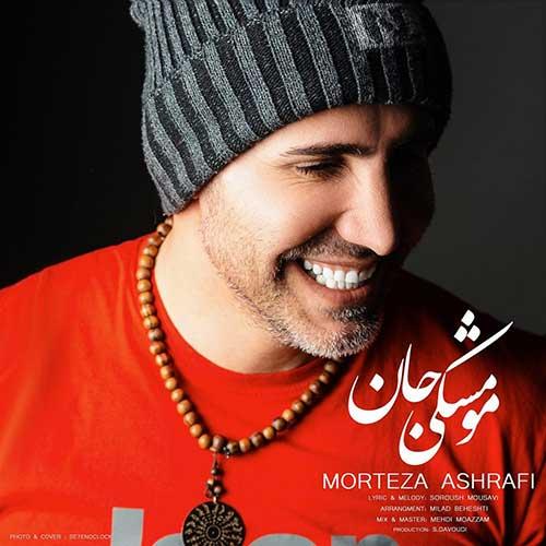 دانلود آهنگ جدید مو مشکی جان از مرتضی اشرفی