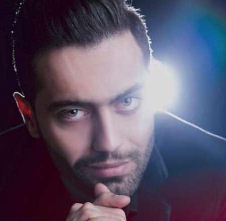 دانلود آهنگ جدید آبشار عاطفه ها از حامد محضرنیا