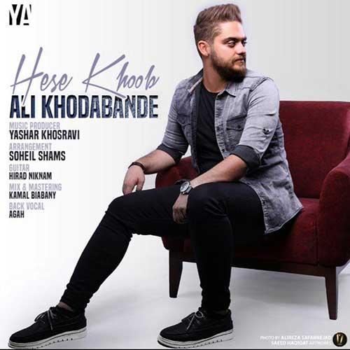 دانلود آهنگ جدید حس خوب از علی خدابنده