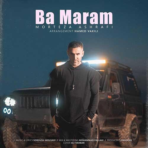 دانلود آهنگ جدید با مرام از مرتضی اشرفی