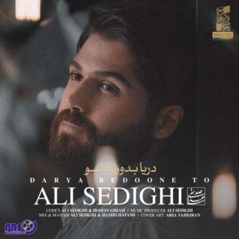 دانلود آهنگ جدید دریا بدون تو از علی صدیقی