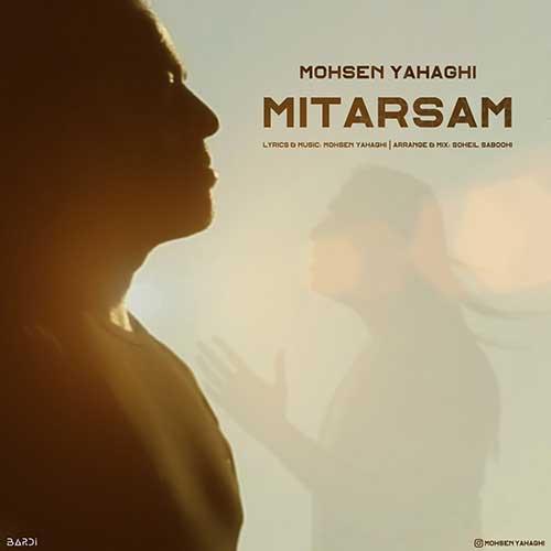 دانلود آهنگ جدید میترسم از محسن یاحقی