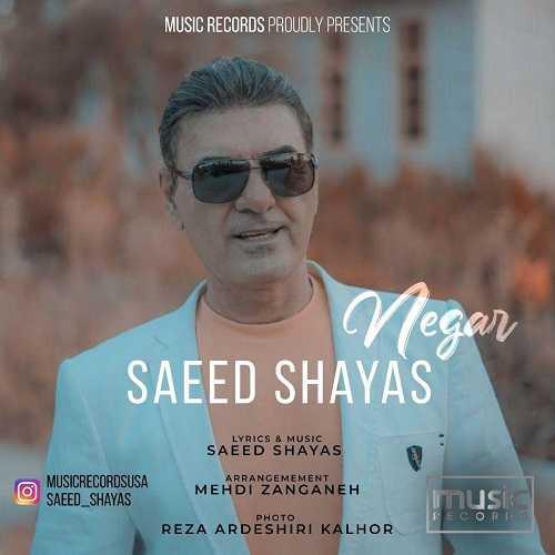 دانلود آهنگ جدید نگار از سعید شایاس