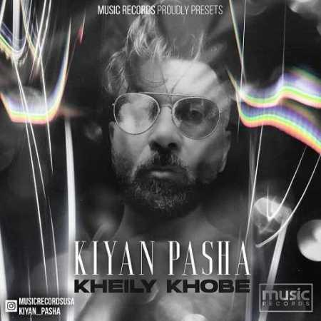 دانلود آهنگ جدید خیلی خوبه از کیان پاشا