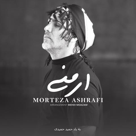 دانلود آهنگ جدید ارمنی از مرتضی اشرفی